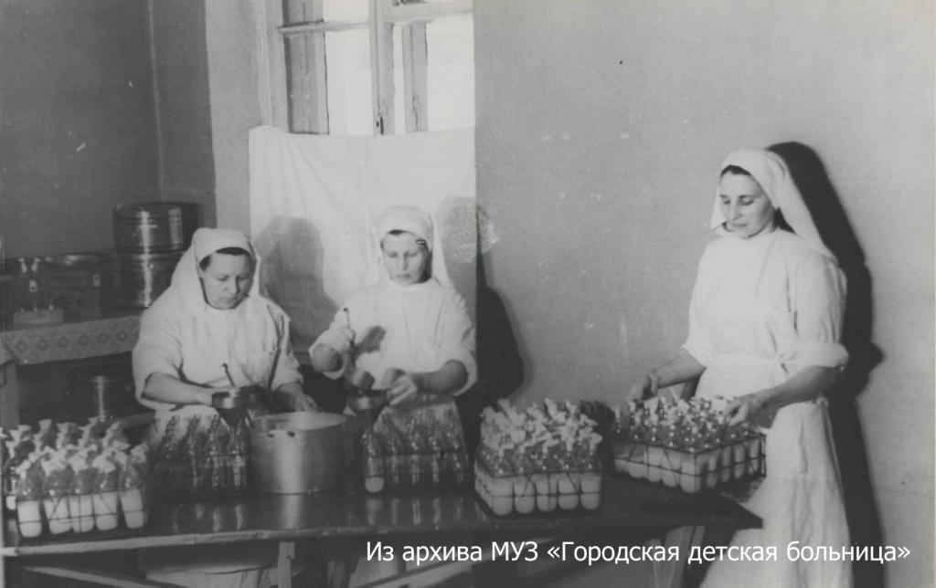 Взрослые поликлиники г уссурийска
