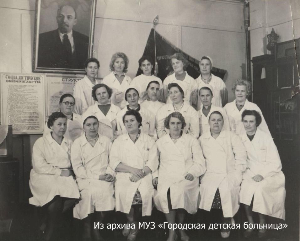 Официальный сайт поликлиники дедовск
