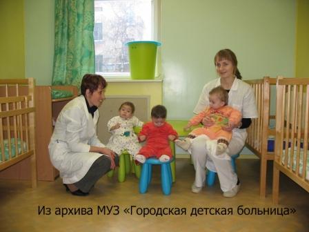 Поликлиника беременные без очереди